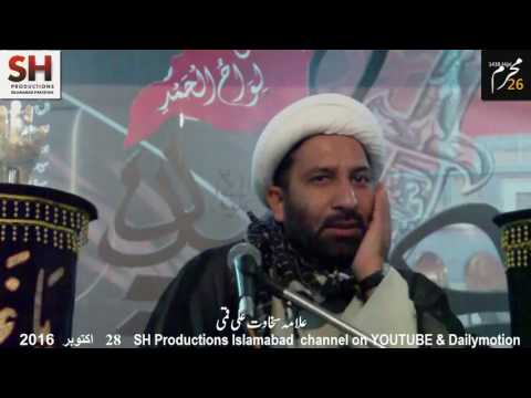 Majlis 26 Muharram 1438 Hiajri 28 Oct 2016 By H I Sakhawat Ali Qumi at Masjid Imambargah Qasar ul Hasnain Bangash Colony