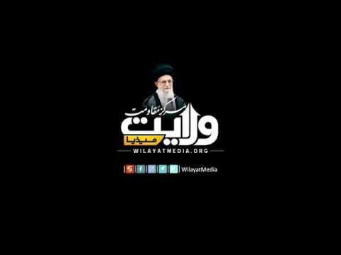 فلسطین کی سیاسی حمایت | Farsi sub Urdu