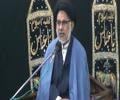 Majlis Aza 15th Rajab 1439 Hijari 2nd April 2018 Allama Sayed Hassan Zafar Naqvi at Jamia Al Sadiq s.a Trust G-9/2 - Urd
