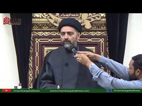 Majlis 26th Rajab 1439 Hijari 13th April 2018 Wafaat Hazrat Abu Talib a.s By H I Nusrat Abbas Bukhari - Urdu