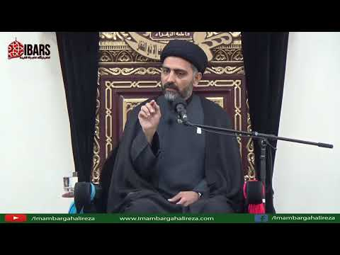 Majlis 25th Rajab 1439 Hijari 11th April 2018 Shahadat Imam Musa Kazim a.s By H I Nusrat Abbas Bukhari - Urdu
