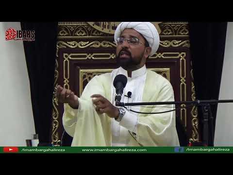 Jashan 13th Rajab 1439 Hijari 2018 Wiladat Imam Ali a.s By H I Muhammad Irfan Abbas - Urdu