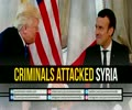 Criminals attacked Syria | Leader of the Muslim Ummah | Farsi sub English