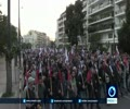 [18 April 2018] Anti-war protesters burn Israel, US flags in Athens - English