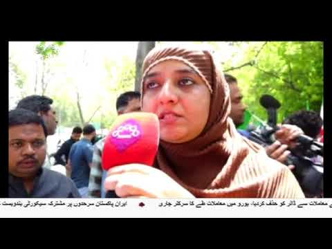 [18APR2018] ہندوستان میں عصمت دری کے واقعات کے خلاف مارچ - Urdu