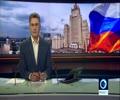 [22 April 2018] North Korea\'s neighbors welcome nuclear tests halt - English