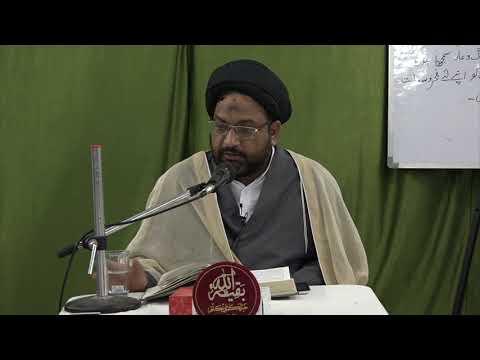 Dars-e-Nahj ul-Balagha   Sermon No: 34 - Part 03   Moulana Taqi Agha - Urdu