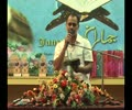 [Video] Jamaran Annual Program (part 3) - Arabic and Urdu