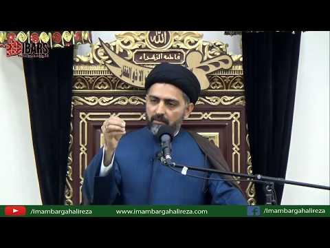 4th Shaban 1439 Hijari 20th April 2018 Jashane Wiladat Hazrat Abbas a.s By H I Nusrat Abbas Bukhari - Urdu