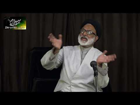 Majlis e Chehlum 18th March 2018 - Allama Sayed Mohammad Askari - Urdu