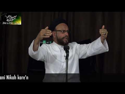 Islami Tareqe Sy Shadi Yani Nikah Karein By Allama Syed Muhammad Zaki Baqri - Urdu