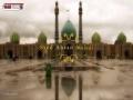 Munajat-e-Imam Zamana 2018 | دیدِ نم ڈھونڈتی ہے تیرا راستہ | | Ahsan Mehdi | Urdu