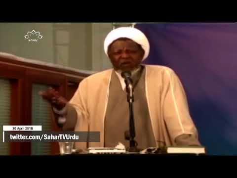 [30APR2018] پرامن تحریک جاری رکھنے پر آیت اللہ شیخ زکزکی کی تاکید - Urdu