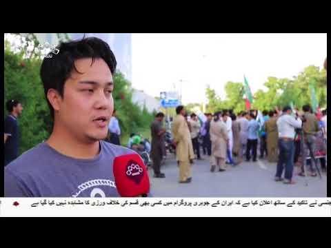 [01APR2018] ہزارہ شیعہ مسلمانوں کی نسل کشی کے خلاف اسلام آباد میں احتج�