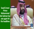 """[2 May 2018] """"Either take Trump's deal or shut up"""" says Saudi Arabia's crown prince to Palestinians - English"""
