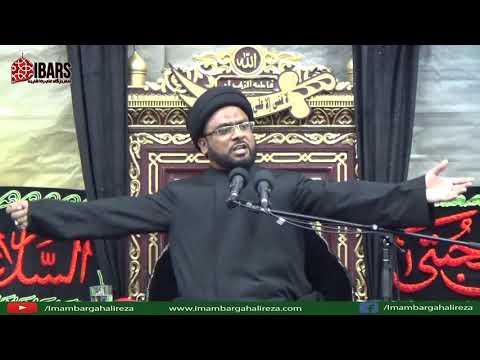 Kya Aapke Dil Mein Imam Ki Muhabbat Hai - Chota Imtehaan By Maulana Zaigham Rizvi - Urdu