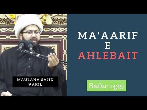 Majlis 22nd Safar 1439 Hijari 2017-18 Topic: Ma\'aarif e Ahlebait (A.S) By Maulana Sajid Hussain Vakil - Urdu
