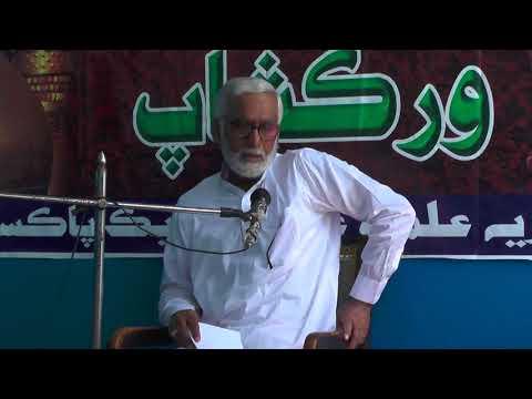 [Karballa Shunasi Workshop April2018] Islah Ummat By Syed Hussain Moosavi - Sindhi