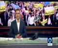 [12 May 2018] Iranians hold rallies against US withdrawal of nuclear deal - English