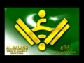 A New Dawn of Shiat in Pakistan (MWM) - Urdu
