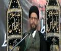 4th Majlis Ayam e Fatmiya sa 23 Feb 2018 Tarbiyat E Jinsi Dar Islam By H I Syed Zaki Baqri at Jamia Al Sadiq-Urdu