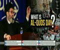 What is AL-QUDS Day | Sayyid Hashim al-Haidari | Arabic sub English