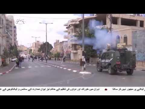 [21May2018] غاصب صیہونیوں کے ہاتھوں مسجدالاقصی کی ایک بار پھر بے جرمتی
