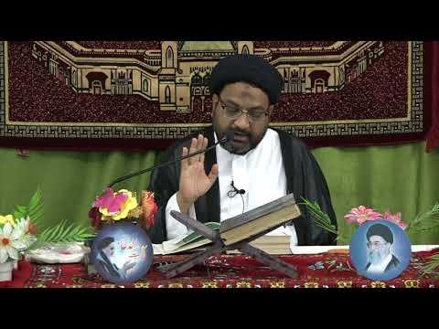 [03] Tafseer-e-Surah-e-Aal-e-Imran   3rd Mahe Ramadhan 1439 A.H   Moulana Syed Taqi Raza Abedi - Urdu