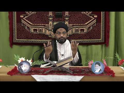 [04] Tafseer-e-Surah-e-Aal-e-Imran   4th Mahe Ramadhan 1439 A.H   Moulana Syed Taqi Raza Abedi - Urdu
