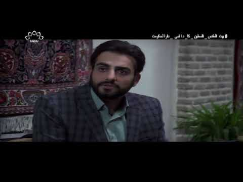 [ Drama Serial ] پردہ نشیں - Episode 07 | SaharTv - Urdu