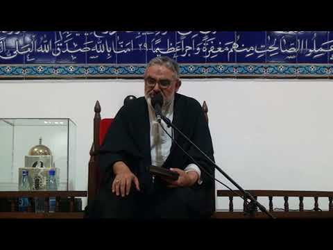 2nd Night Mahe Ramadhan 1439 AH - Agha Syed Ali Murtaza Zaidi - Part 2 2018 Urdu