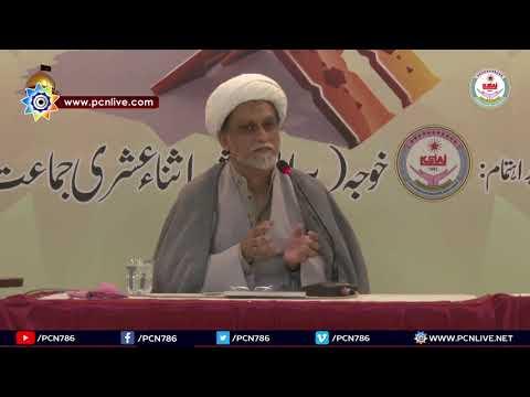 Talkshow 2nd Ramzan 1439 Hijari 18th May 2018 Topic: Ramzan aur Hifzan e Sehat By H I Dr. Aqeel Moosa & Dr. Shabnam