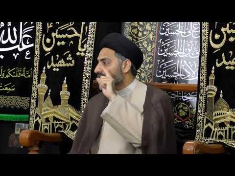 Shab e 8th Ramzan 1439 Hijari 7th Majlis 23rd May 2018 Topic: Waiting for Imam (A) & US By Agha Syed Nusrat