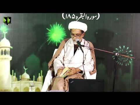 [Lecture] Topic:  دل سے ایمان کیسے لائیں؟ عملی راستے  | H.I. Dr. Aqeel Mosa | Mah-e-Ramzaan