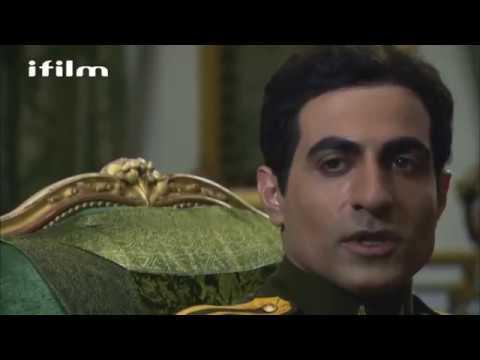 """مسلسل \""""شاه إيران\"""" - الحلقة 9 - Arabic"""