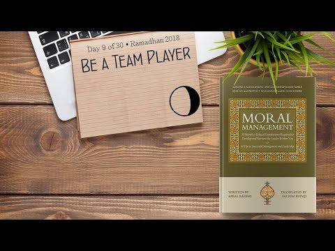 Be A Team Player - Ramadhan 2018 - Day 9 - English