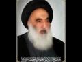Sayyed Ali Sistani Song - Arabic