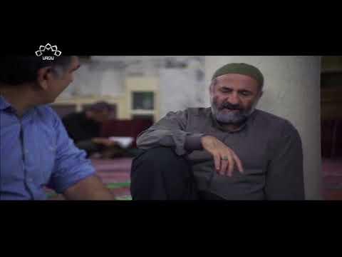 [ Drama Serial ] پردہ نشیں - Perdah Nasheen Episode 14 | SaharTv - Urdu