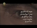 Movie - Prophet Yousef - Episode 19 - Persian sub English