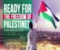 Ready for the Freedom of Palestine? | Shaykh Mansour Leghaei | English
