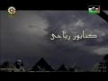 Movie - Prophet Yousef - Episode 10 - Persian sub English