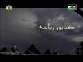 Movie - Prophet Yousef - Episode 10 - Persian sub English