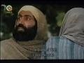 Movie - Prophet Yousef - Episode 09 - Persian sub English