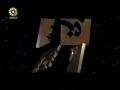 Movie - Prophet Yousef - Episode 08 - Persian sub English