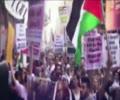 [Quds Day 2018] Salt Lake City, USA Promo   Silence Is Not An Option   English