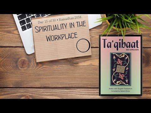 Spirituality in the Work Place - Ramadhan 2018 - Day 15 - English