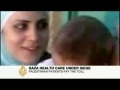 Palestinian child pays price of Israels siege - 14May09 - English