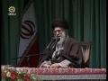 Full Speech English! 12thMay09 - Leader Ayatollah Khamenei Speech to People of Kurdistan