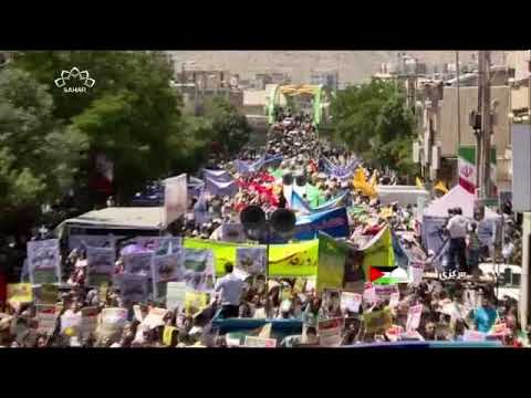 [08Jun2018] ایران کے مختلف علاقوں میں عالمی یوم قدس کے جلوس اور مظاہرے  -
