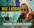 What a WOMAN Can Do | Agha Alireza Panahian | Farsi sub English